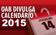OAB 2016 - Inscrição, Calendário de Provas 01