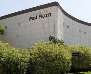 empregos-no-shopping-west-plaza-curriculo-lojas