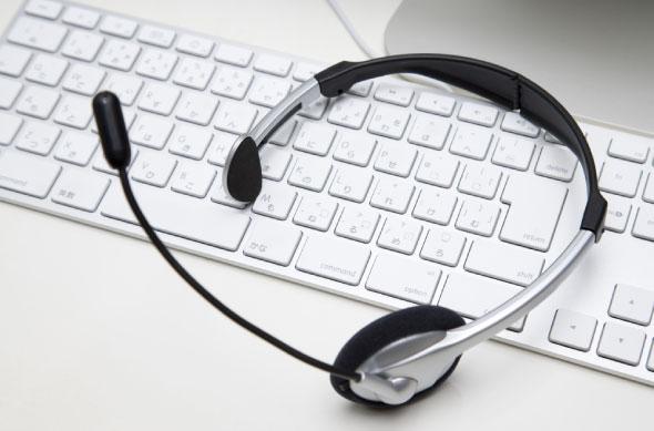 Empresa com vagas para Vendedor Call Center