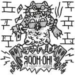 Gqom-Oh-The-Sound-Of-Durban-Vol-1-Artwork