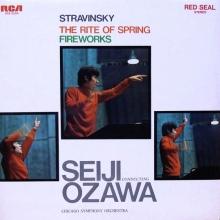 Seiji Ozawa