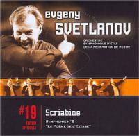 Svetlanov - Scriabine - Le poème de l'extase