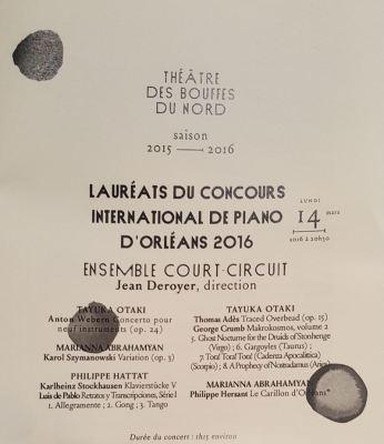 Concours international de piano d'Orléans 2016