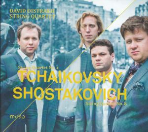 David Oistrakh String Quartet - Tchaikovsky - Shostakovich