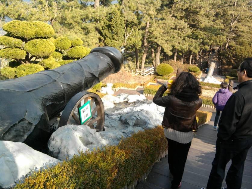 South korea penis park