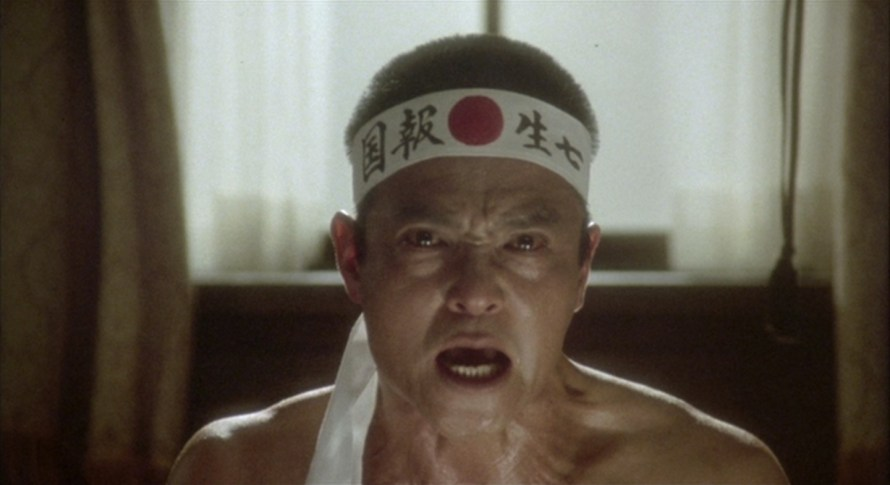 mishima a life in four chapters (1985) paul schrader