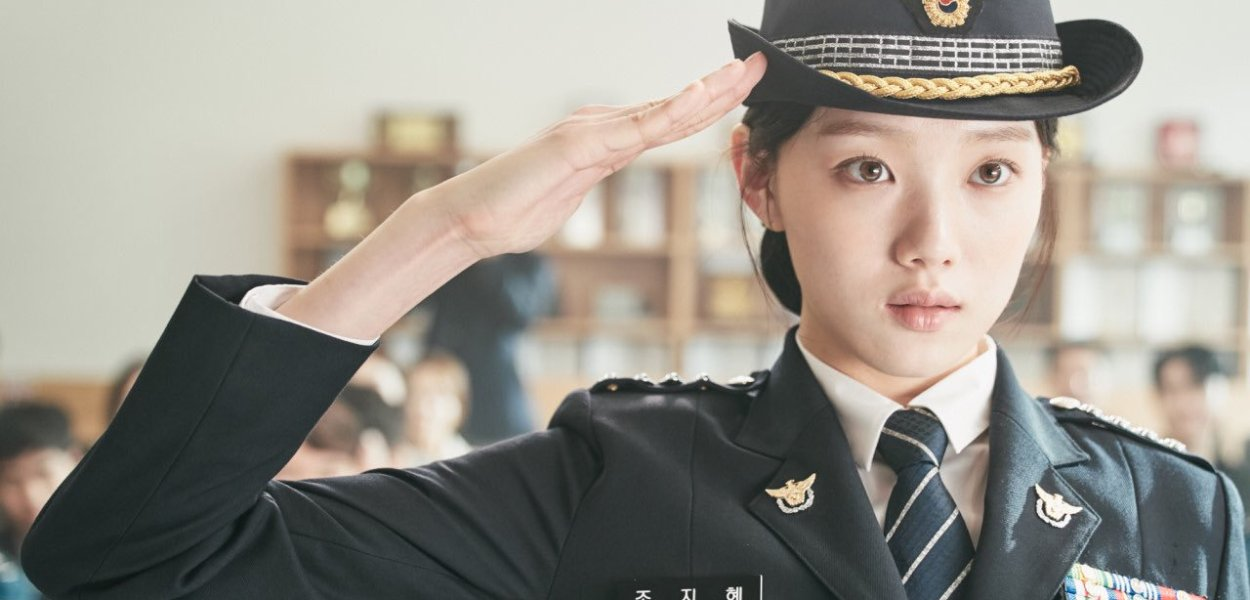Miss & Mrs. Cops Movie - Film Review