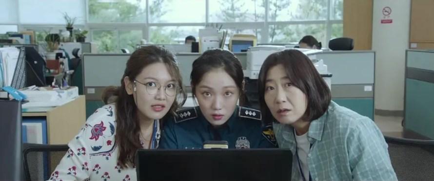 Miss & Mrs. Cops Movie Film