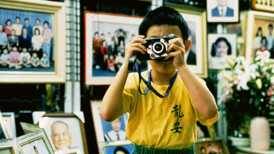 Yi Yi Essay Movie Film