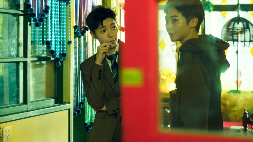 IFFR Review: Hung-I Chen and Muni Wei's 'As We Like It ...