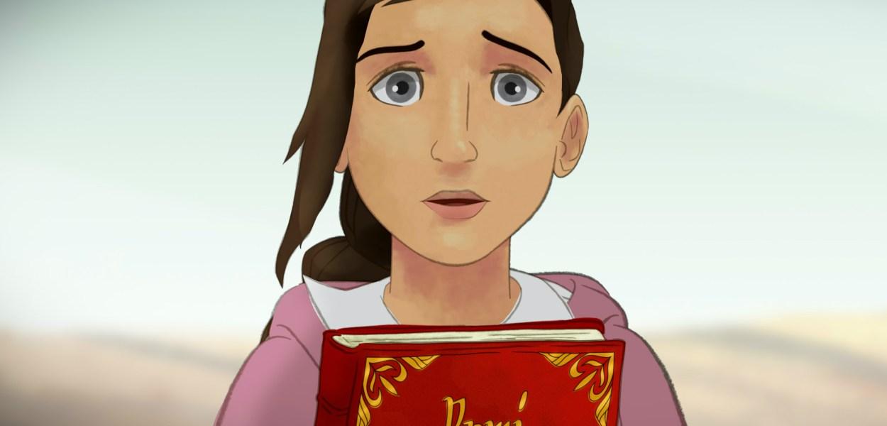 Lamya's Poem Movie Film