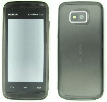 Nokia 5530 Passes FCC Hurdle