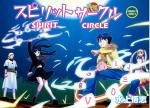 Quelques lectures chez Crunchyroll Manga