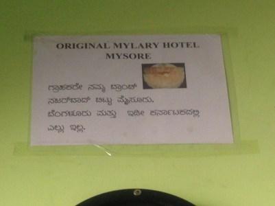 Vinayaka Mylary