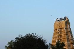 The Chamudeshwari Temple Spire