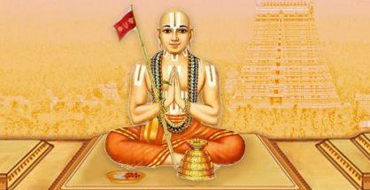 Ramanuja Acarya