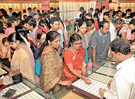 Gold in Chennai