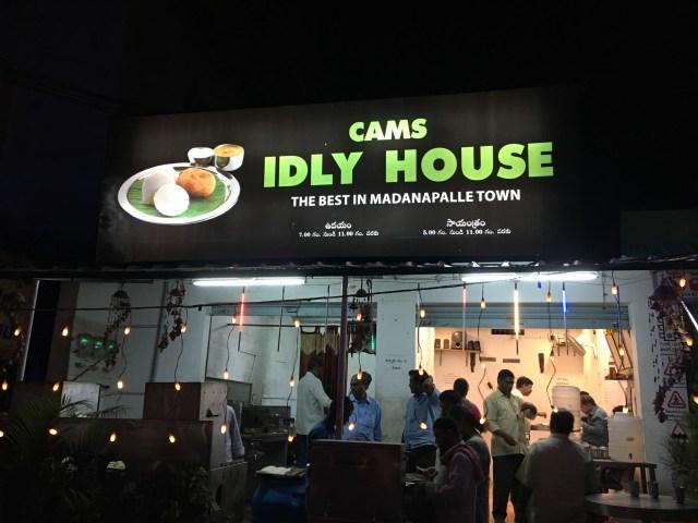 idly house