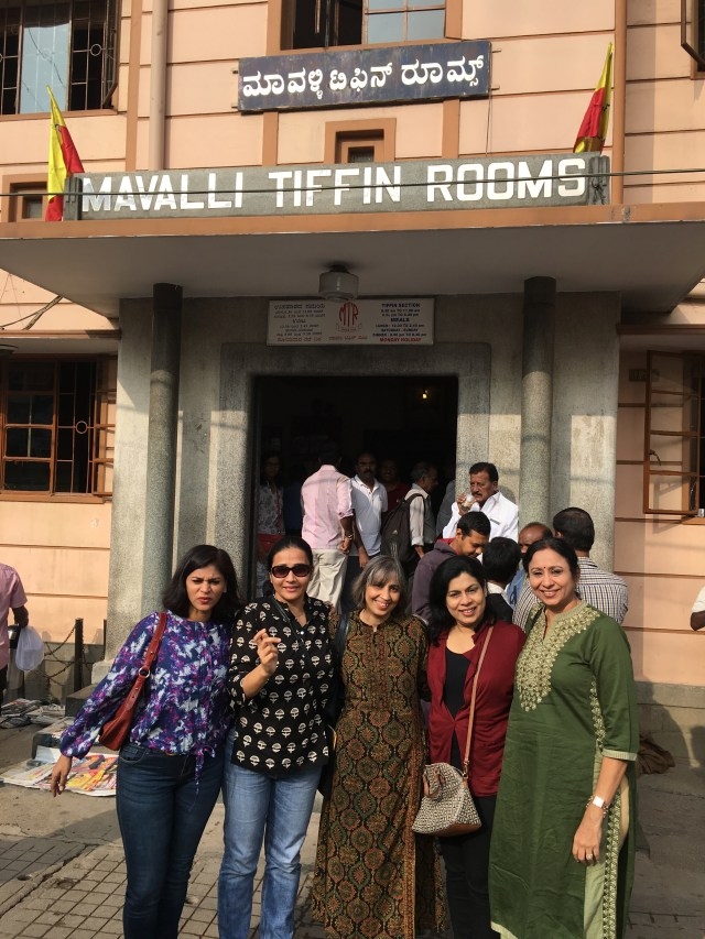 Mavalli Tiffin Rooms