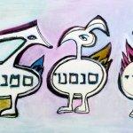 AAT4angel talisman-sanoi
