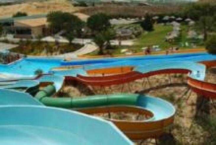 Aquapark.jpg