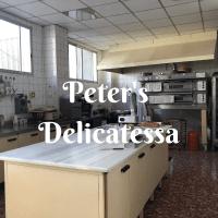 Homestory Peter's Delicatessa - Mit Freude und Qualität backen