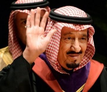 Rey Salman