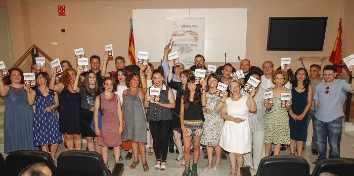 Autores integrantes de la liberación de talentos 2016 de 'Libro, vuela libre'. (Foto-Manuel Molines).