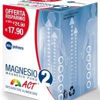 Novità: Magnesio 2 ACT - Magnesio Puro. Stress da esami? Addio!