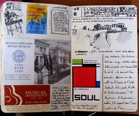 Carnet de voyage, Grèce 2007.