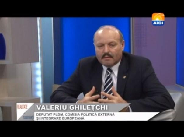 Despre evoluţiile procesului de integrare europeană