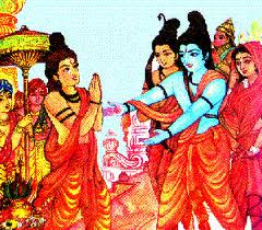 rama-bharat