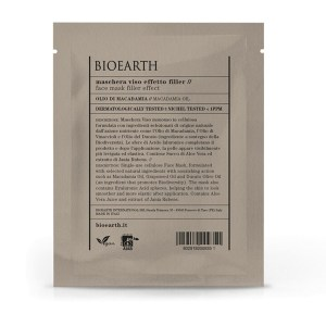 BIOEARTH Μάσκα Προσώπου για Γέμισμα Ρυτίδων με Μακαντάμια 15ml