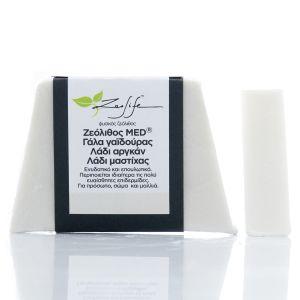 Σαπούνι με ζεόλιθο MED®, γάλα γαϊδούρας, λάδι αργκάν και λάδι μαστίχας – Ενυδατικό και επουλωτικοτικό για ευαίσθητες επιδερμίδες – 125gr