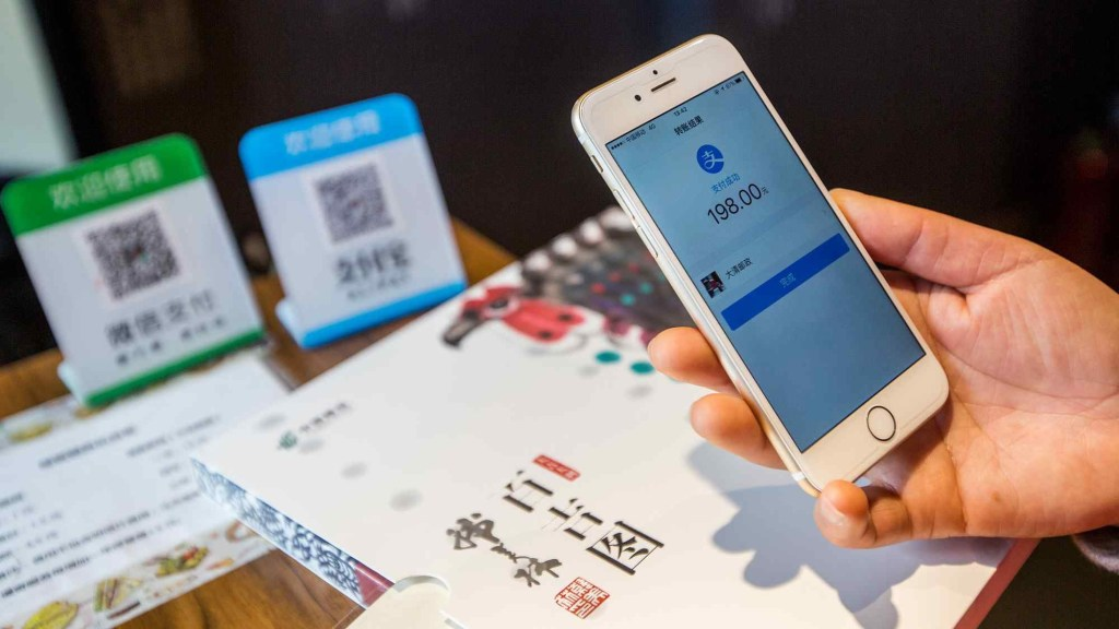 app cinese per il mobile payment