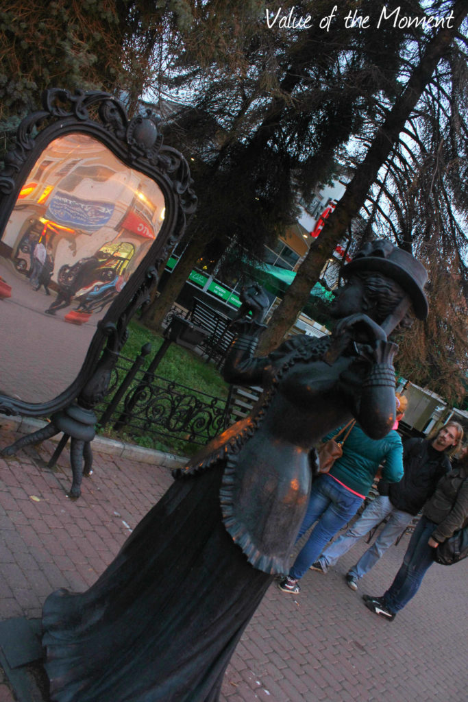 Lady and a mirror, Nizhniy Novgorod, Russia