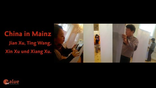 China in Mainz Keyvisual IMG_5655