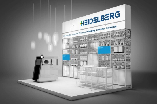 Inprint_2015_Heidelberg_Booth_IMAGE_RATIO_1_5