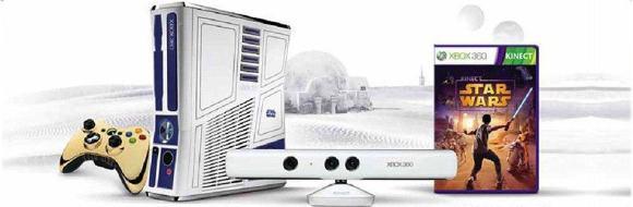 Star Wars Themed Xbox 360 Bundle