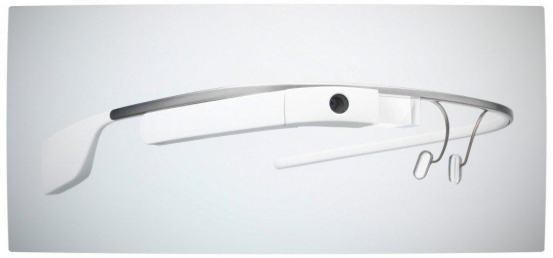 Vamers - FYI - Gadgets - Google Glass - White Edition