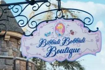 Bibbidi Bobbidi Boutique en Fantasyland