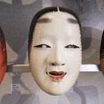 Three Asian Museum Masks