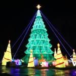 Chinese Christmas Tree Lantern