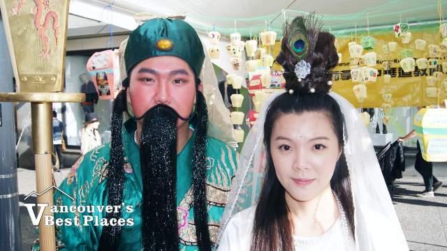 Taiwanese People in Costume