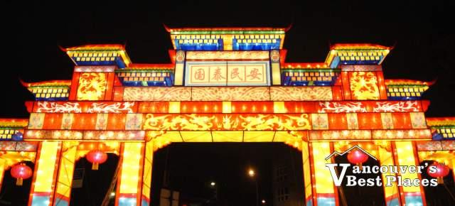 PNE Chinese Lantern Gate