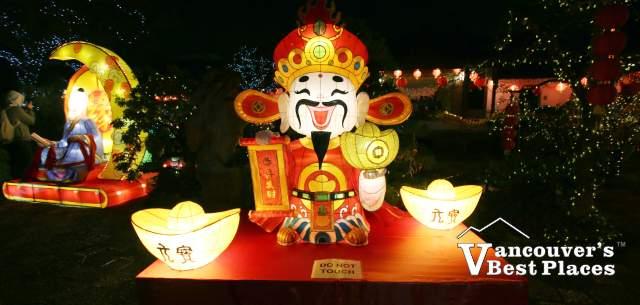 Lanterns in Garden at Dr. Sun Yat-Sen