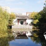 Dr. Sun Yat-Sen Park in Autumn