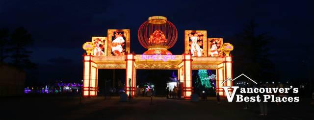 Art of Lights Lantern Festival Entrance Gate