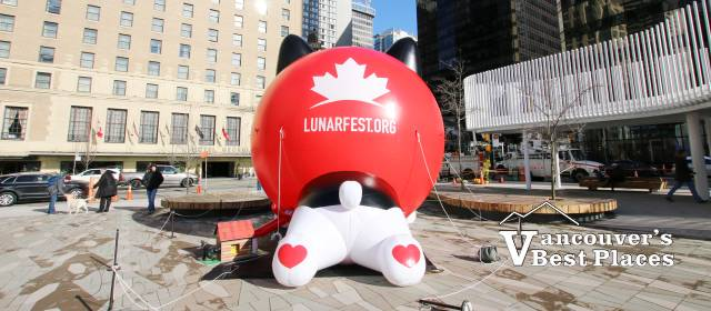 Lunarfest at the Vancouver Art Gallery