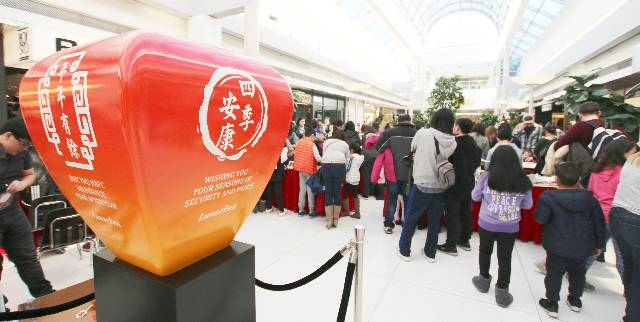 Chinese Family Day Crafts at Oakridge Centre